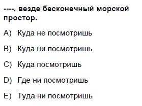 2006kasimkpdsruscasoru_033