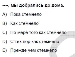 2006kasimkpdsruscasoru_034