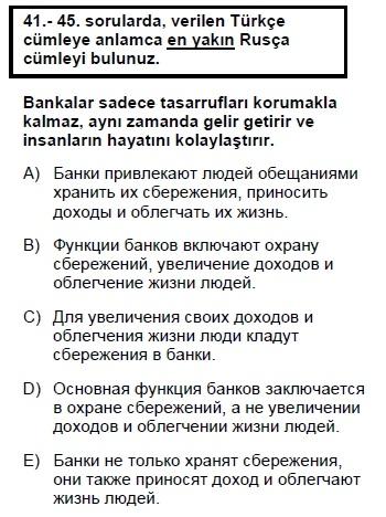 2006kasimkpdsruscasoru_041