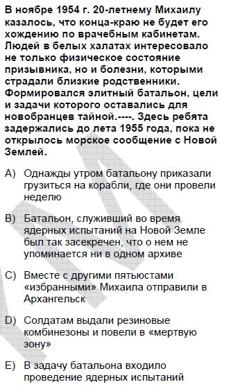 2006kasimkpdsruscasoru_050