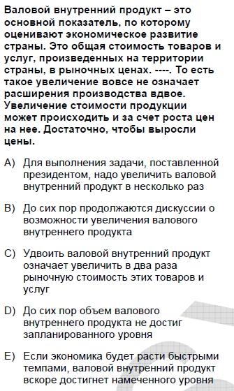 2006kasimkpdsruscasoru_051
