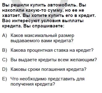 2006kasimkpdsruscasoru_057