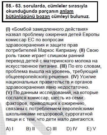 2006kasimkpdsruscasoru_058