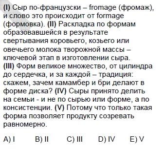 2006kasimkpdsruscasoru_059