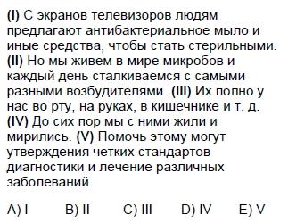 2006kasimkpdsruscasoru_060