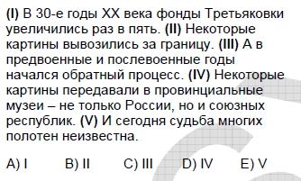 2006kasimkpdsruscasoru_062