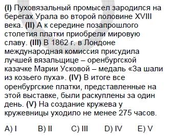 2006kasimkpdsruscasoru_063