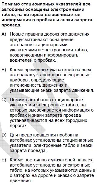 2006kasimkpdsruscasoru_069