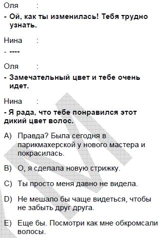 2006kasimkpdsruscasoru_073