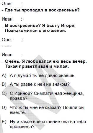 2006kasimkpdsruscasoru_075