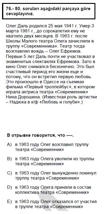 2006kasimkpdsruscasoru_077