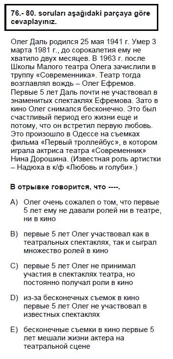 2006kasimkpdsruscasoru_078