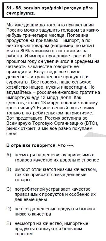 2006kasimkpdsruscasoru_083