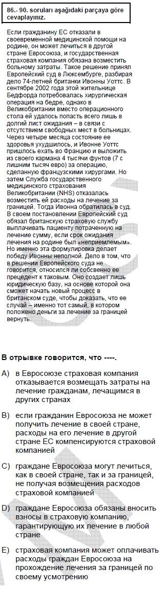 2006kasimkpdsruscasoru_086