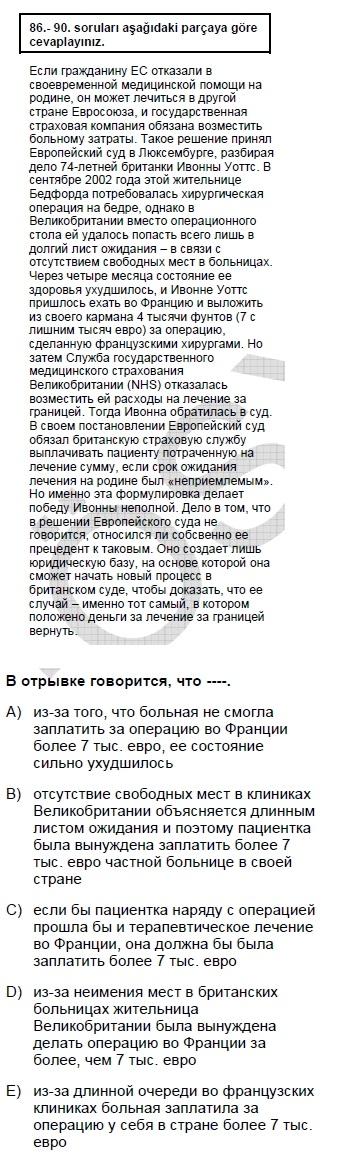 2006kasimkpdsruscasoru_087