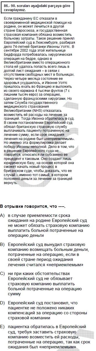 2006kasimkpdsruscasoru_088