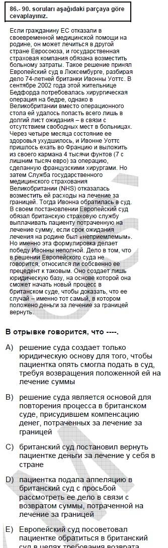 2006kasimkpdsruscasoru_090