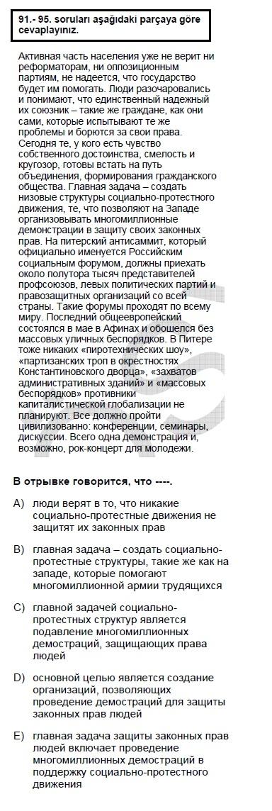 2006kasimkpdsruscasoru_092