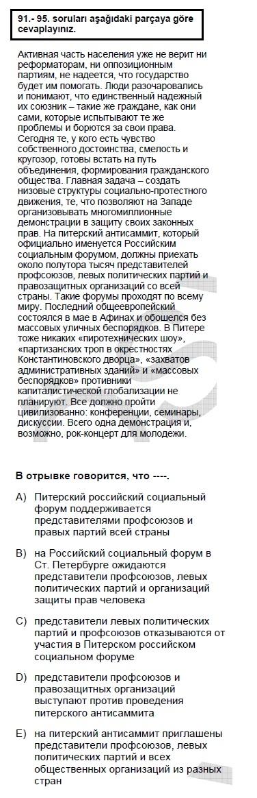 2006kasimkpdsruscasoru_093