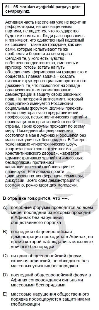 2006kasimkpdsruscasoru_094