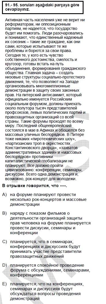 2006kasimkpdsruscasoru_095