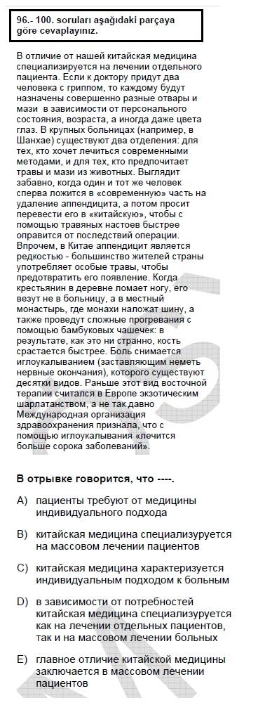 2006kasimkpdsruscasoru_096