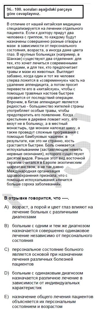 2006kasimkpdsruscasoru_097