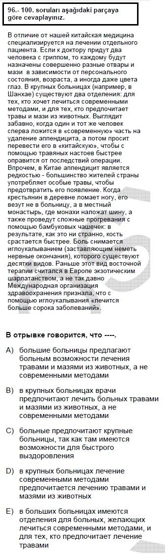 2006kasimkpdsruscasoru_098