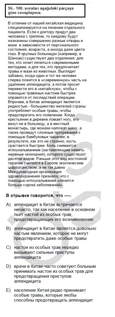2006kasimkpdsruscasoru_099