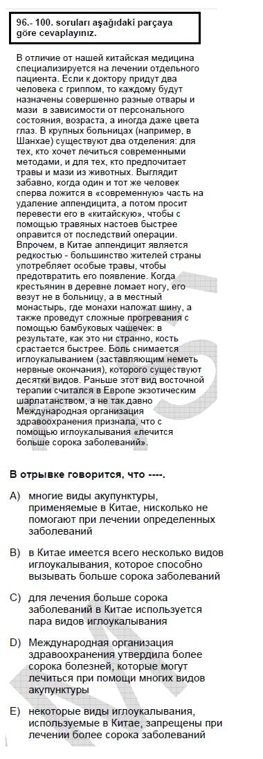 2006kasimkpdsruscasoru_100