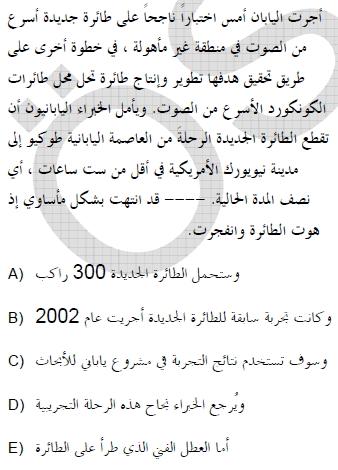 2006mayiskpdsarapcasoru_049
