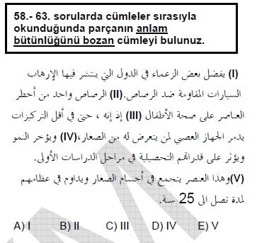 2006mayiskpdsarapcasoru_058