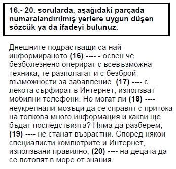 2006mayiskpdsbulgarcasoru_019