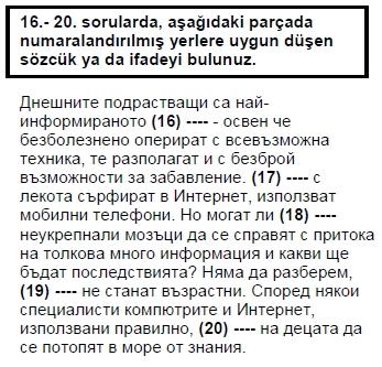 2006mayiskpdsbulgarcasoru_020