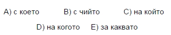 2006mayiskpdsbulgarcasoru_024-1