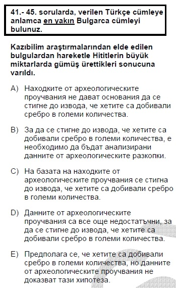 2006mayiskpdsbulgarcasoru_041