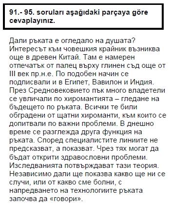 2006mayiskpdsbulgarcasoru_094