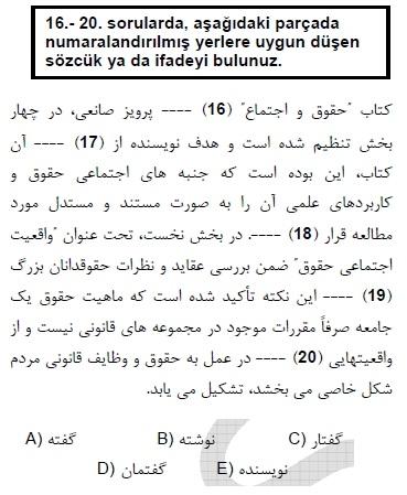 2006mayiskpdsfarscasoru_016