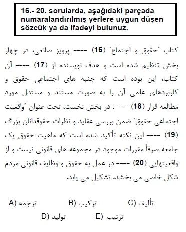 2006mayiskpdsfarscasoru_017