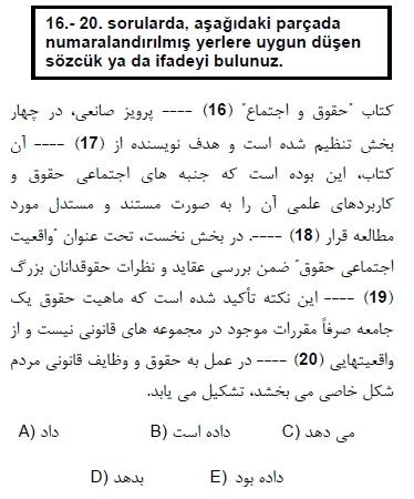 2006mayiskpdsfarscasoru_018