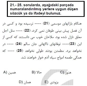 2006mayiskpdsfarscasoru_021