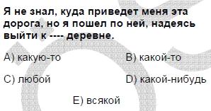 2006mayiskpdsruscasoru_003