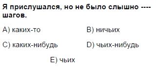 2006mayiskpdsruscasoru_004