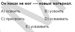 2006mayiskpdsruscasoru_006