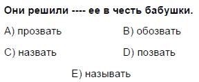 2006mayiskpdsruscasoru_007