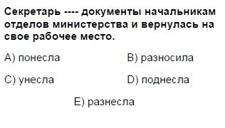 2006mayiskpdsruscasoru_009