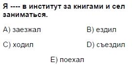 2006mayiskpdsruscasoru_010