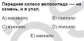 2006mayiskpdsruscasoru_011