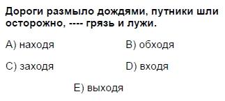 2006mayiskpdsruscasoru_012