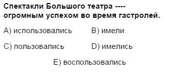 2006mayiskpdsruscasoru_013